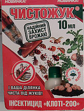 Інсектицид ЧИСТОЖУК 10 МЛ