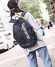 Рюкзак Supreme, Чорний, фото 3