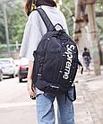 Рюкзак Supreme, Чорний, фото 8