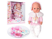 Кукла пупс Baby Born BL010A-S