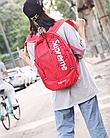 Рюкзак Supreme Червоний, фото 6