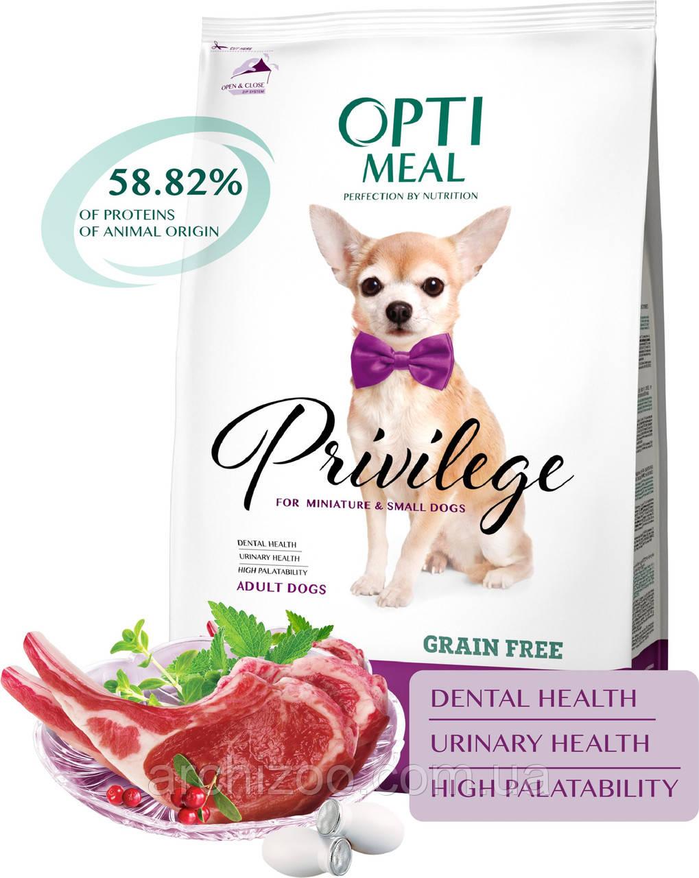 Optimeal Оптимил беззерновой 4 кг с ягненком для взрослых собак малых и миниатюрных пород
