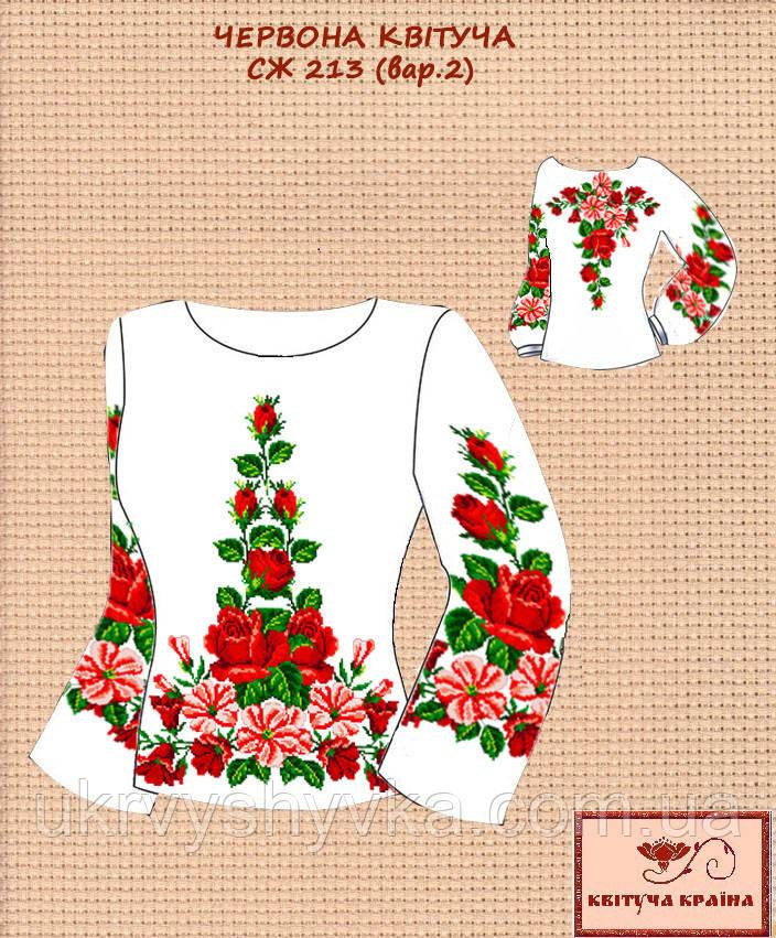 Заготовка вишиванки жіночої Червона квітуча -2