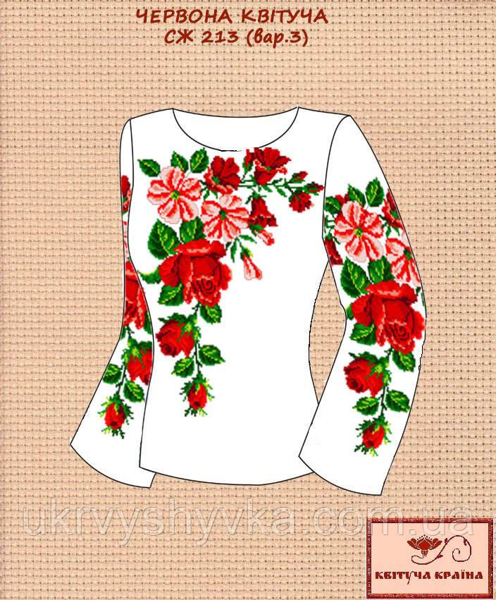 Заготівля Червона квітуча -3