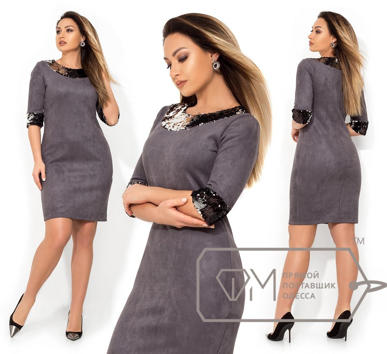 989ff92a668b3da Купить Замшевое платье с пайетками оптом и в розницу в Одессе от ...