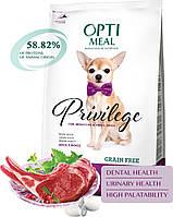 Optimeal Оптимил гипоаллергенный  4кг с ягненком и рисом для взрослых собак малых пород