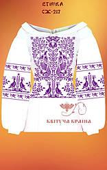 Жіночі вишиті сорочки (Заготовки). Вишиванки. Купити українську ... 64700f9addc00