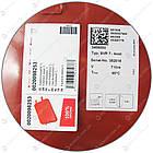 Расширительный бак Protherm Пантера, Скат, Ray - 0020098253, фото 6