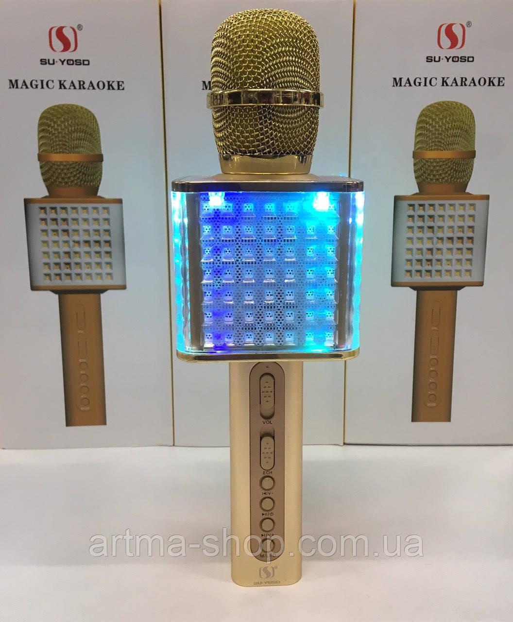 Караоке микрофон Magic Karaoke YS - 86