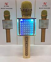 Караоке микрофон Magic Karaoke YS - 86, фото 1