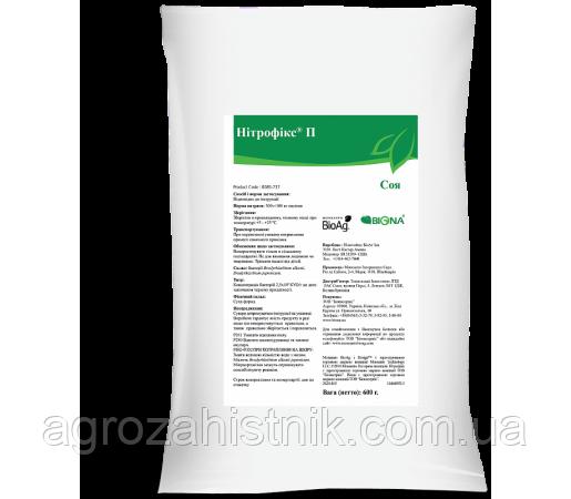 Нитрофикс П (Glycimax)  (1.6 кг)