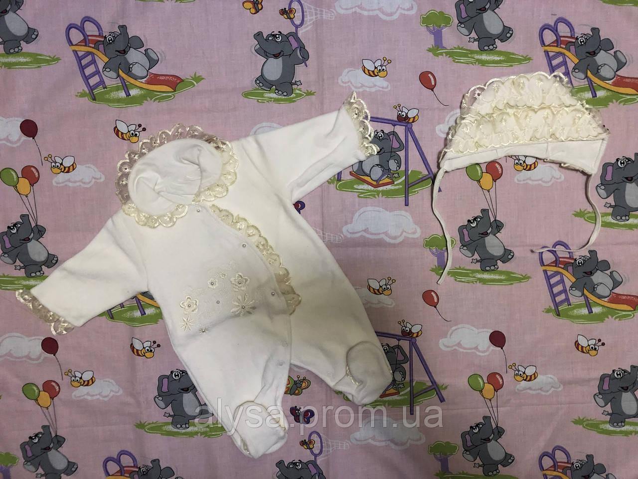 """Набір одягу для новонароджених """"627"""" (велюр)"""