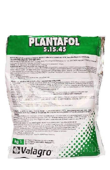 Плантафол 5 15 45 (5 кг)