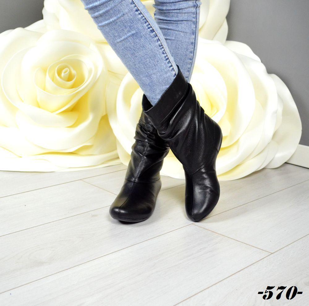Демисезонные ботинки кожаные Украина