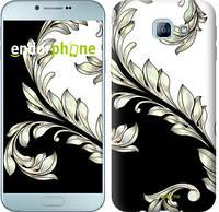 "Чехол на Samsung Galaxy A8 (2016) A810 White and black 1 ""2805u-614-17753"""