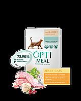 Optimeal пауч с кроликом в белом соусе консервы для кошек 85г