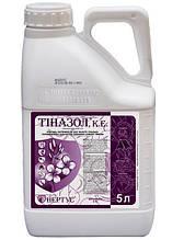 Тиназол (5л)