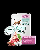 Optimeal пауч с с ягненком и овощами в желе консервы для кошек 85г