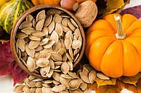 ТЫКВА,  семена тыквы органические для проращивания 100 грамм