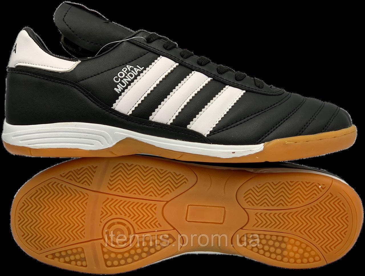 """Обувь для зала """"Бампы"""" Copa Mandual (p.36-45)"""