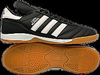"""Обувь для зала """"Бампы"""" Copa Mandual (p.36-45), фото 1"""