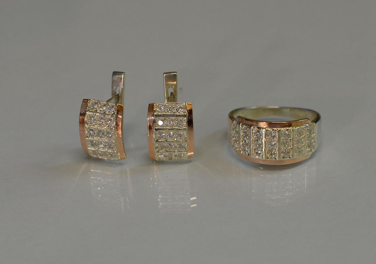 Серебряный набор со вставками из золота