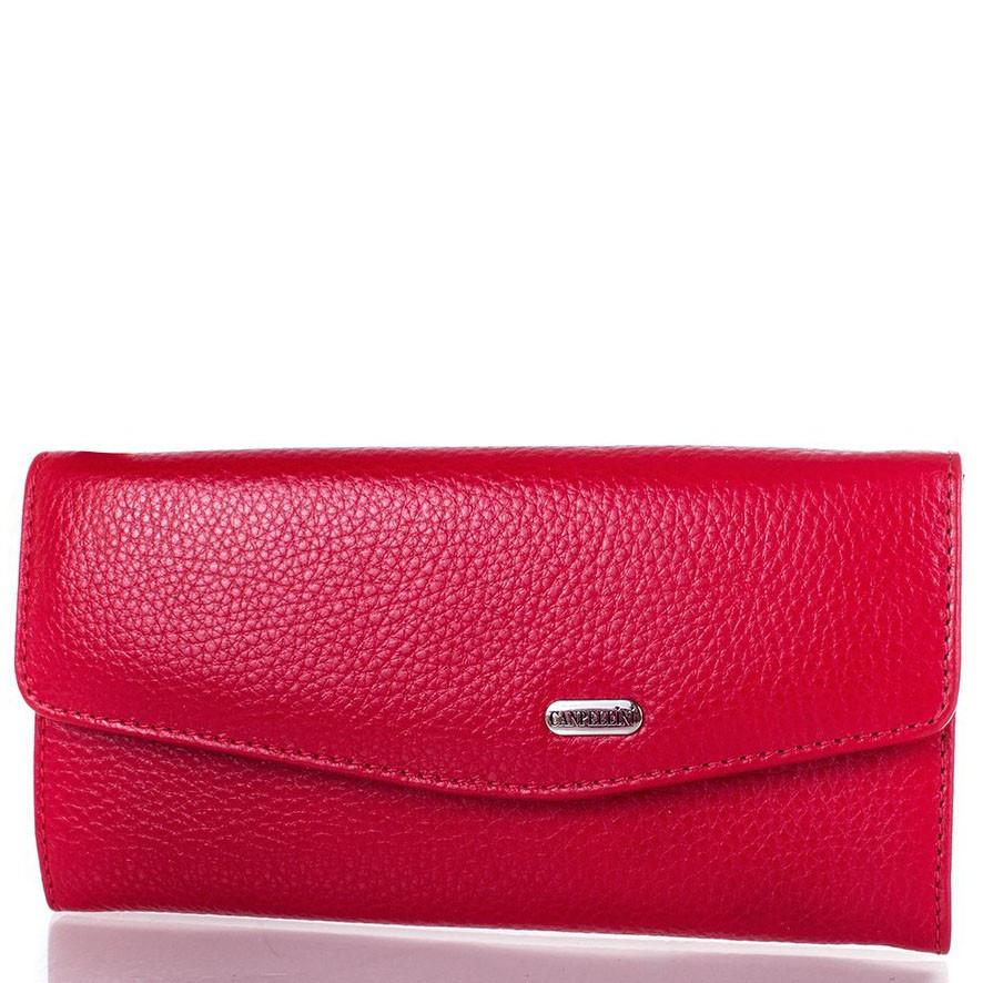 e1e45c63d623 Кошелек женский кожаный CANPELLINI красный - купить по лучшей цене в ...