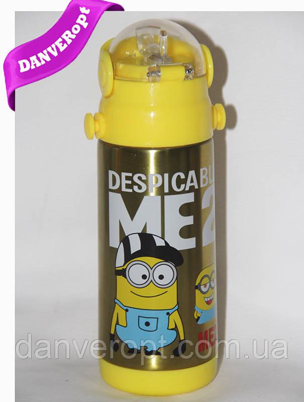Термос детскии MINIONS школьный с трубочкой для мальчиков 350 ml, купить оптом со склада Одесса 7км