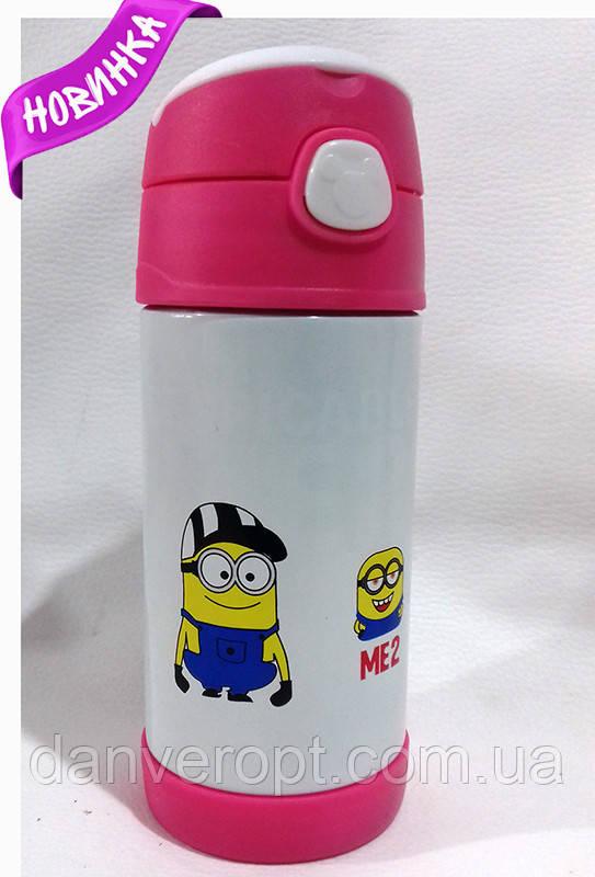 Термос детский MINIONS школьный с трубочкой для девочек 350 ml, купить оптом со склада Одесса 7км