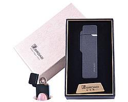 """USB зажигалка в подарочной упаковке """"BROAD"""" (Двухсторонняя спираль накаливания)  Черный матовый"""