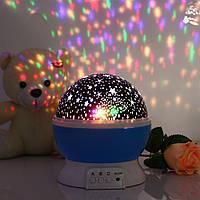 Ночник 360градусов - вращающийся проектор звездного неба Star Master Dream Rotating Projection, фото 1