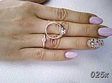 Срібне кільце з золотими накладками, фото 6