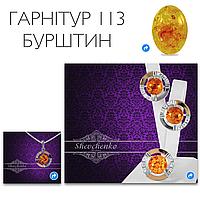 ТОП-10 комплектов украшений 2018 года