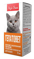 Гепатовет (Hepatovet) суспензия для кошек 25 мл