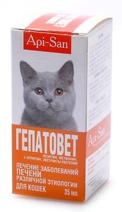 Гепатовет (Hepatovet) суспензия для кошек 35 мл