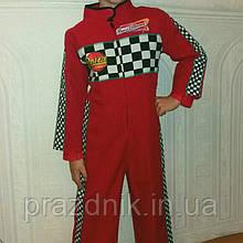 Костюм гонщика