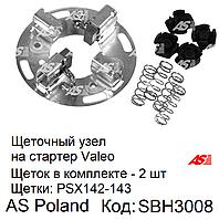 Щеткодержатель стартера Audi 80 1.6 D-TD, 1.9 D-TD-TDi. Щеточный узел на стартер Valeo, SBH3008 (AS-PL)