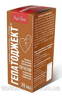 Гепатоджект 20 мл препарат для лікування захворювань печінки у тварин