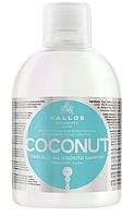 Шампунь Kallos Coconut (1л.)