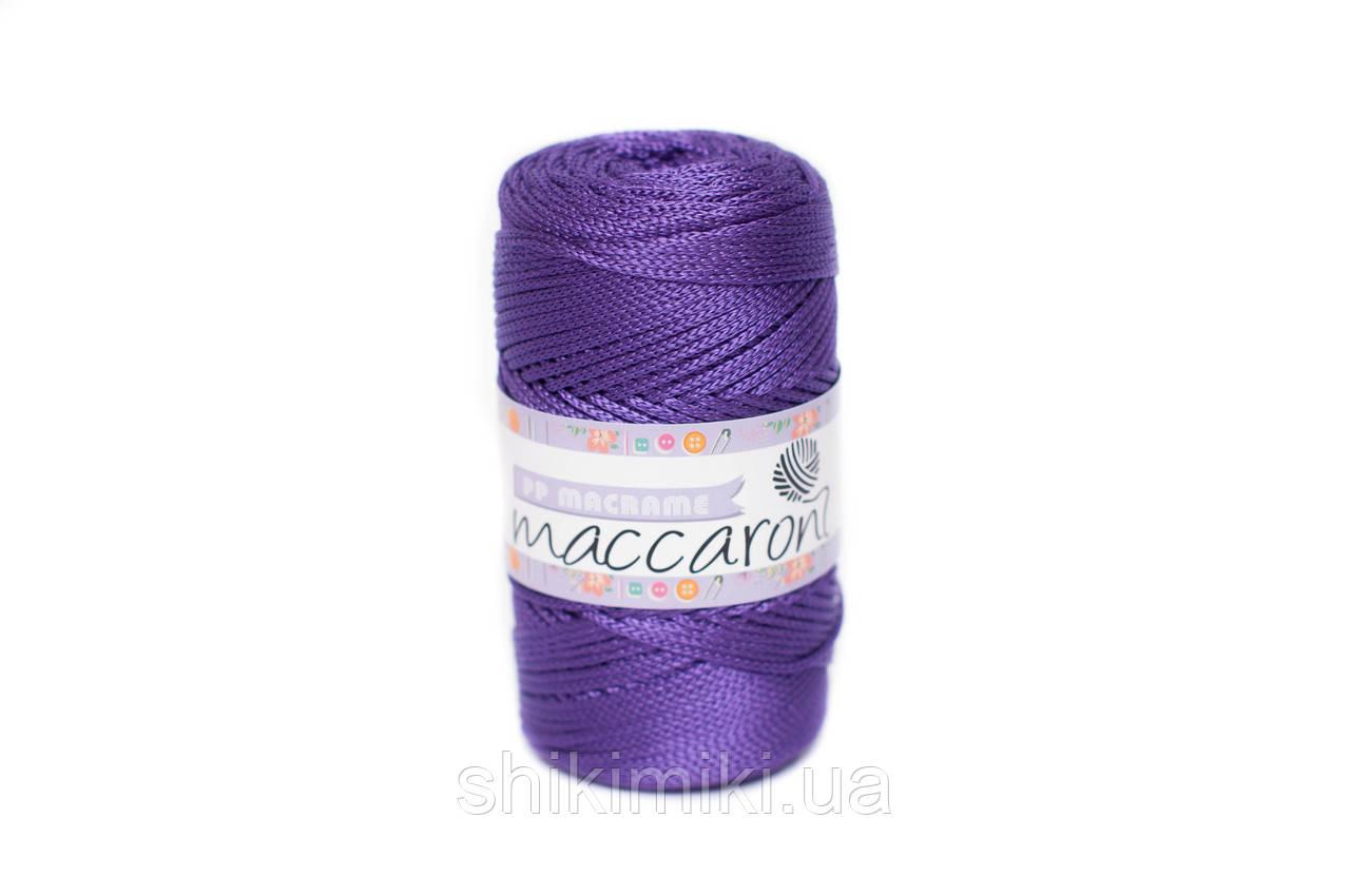 Трикотажный полиэфирный шнур PP Macrame,цвет ультрафиолетовый