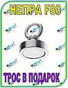 Поисковый неодимовый магнит Непра F80, ТЕПЕРЬ В УКРАИНЕ!, фото 2
