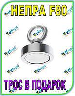 Поисковый магнит Непра F80, ТЕПЕРЬ В УКРАИНЕ!