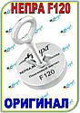 Поисковый неодимовый магнит Непра F120, ТЕПЕРЬ В УКРАИНЕ!, фото 2