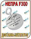 Поисковый магнит Непра F300, ТРОС В ПОДАРОК! Доставка Бесплатно!, фото 2