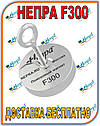 Поисковый неодимовый магнит Непра F300, ТРОС В ПОДАРОК! Доставка Бесплатно!, фото 2