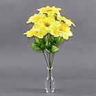 Гербера N8139-7 (14 шт./ уп.) Искусственные цветы оптом, фото 7