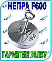 Поисковый неодимовый магнит Непра F600, ЕДИНСТВЕННЫЙ ОРИГИНАЛ В УКРАИНЕ!, фото 2