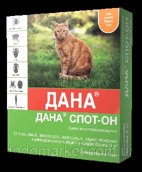 Дана Стоп-Он капли на холку для кошек (3 пипетки по 1 мл)