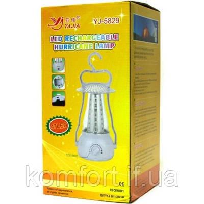 Фонарь лампа Yajia 5829, 47LED, фото 2