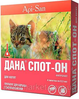 Дана Стоп-Он капли на холку для котят до 3 кг (3 пипетки по 0,5 мл)